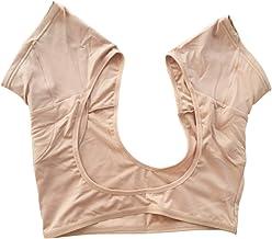 rosenice 1Pc Aisselles Sweat Gilet Respirant Sous- Vêtements Gilet Lavable Aisselles Sweat Garde Gilet pour Sport Courir Y...