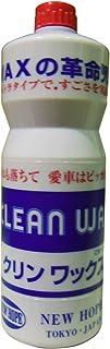 NEW HOPE(ニューホープ) 淡色車用液体クリーナーWAX クリンワックス 1L CW480-1L [HTRC3]