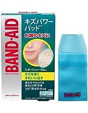 【Amazon.co.jp限定】BAND-AID(バンドエイド)キズパワーパッド スポットタイプ 10枚+ケース付き 防水 絆創膏
