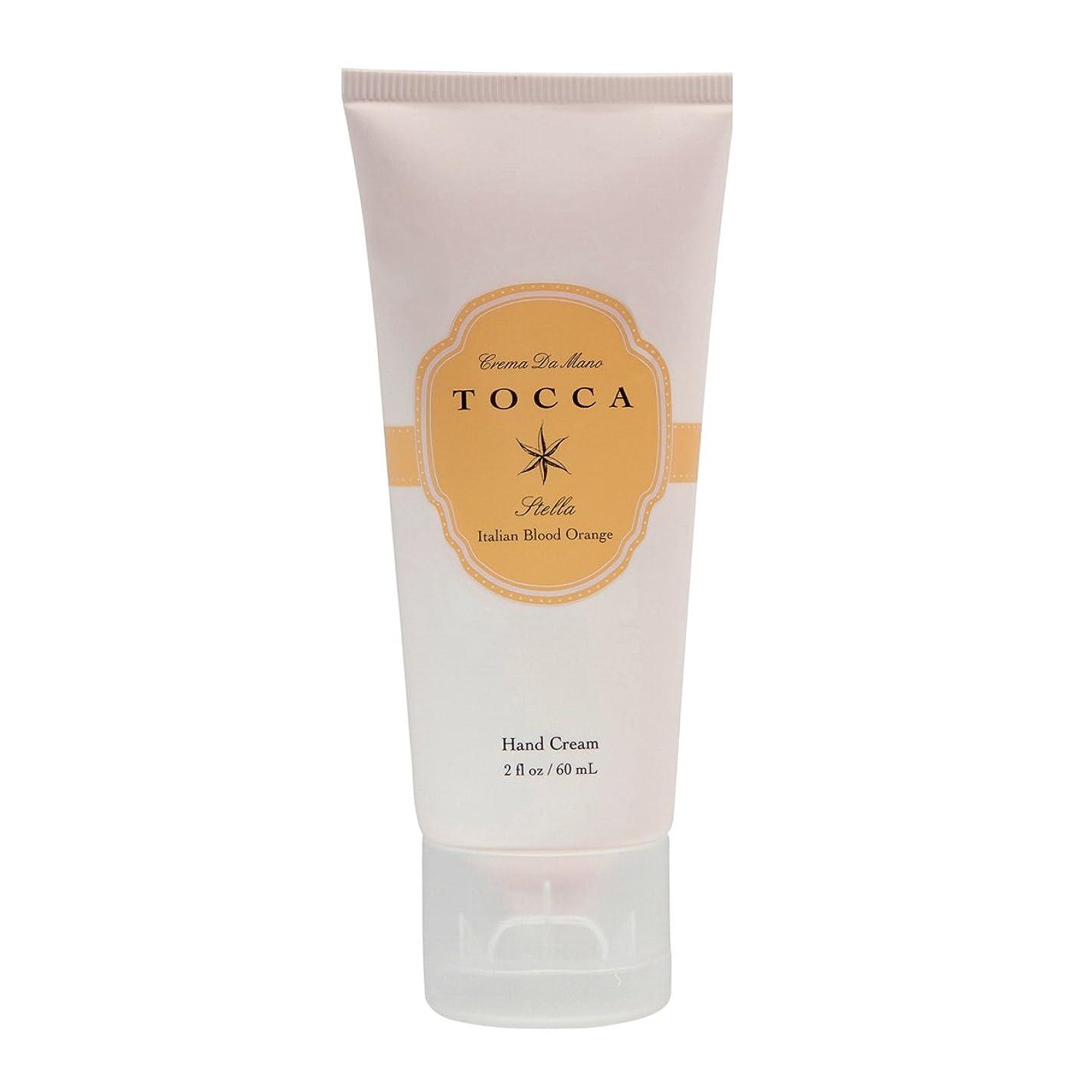 フライカイト百万スカリートッカ(TOCCA) ハンドクリーム  ステラの香り 60ml(手指用保湿 イタリアンブラッドオレンジが奏でるフレッシュでビターな爽やかさ漂う香り)