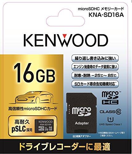 microSDHCメモリーカード KNA-SD16A