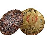 100 g (0.22LB) Té maduro Pu Erh Té Puerres viejas Materiales del árbol Té Té negro cocido Té Pu erh té chino té chino té Pu Erh saludable Té rojo Verde Bueno Shu cha