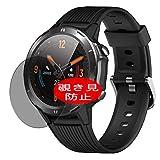 VacFun Anti Espia Protector de Pantalla, compatible con LETSCOM/Lintelek 1.3' ID216 Smartwatch smart watch, Screen Protector Filtro de Privacidad Protectora(Not Cristal Templado) NEW Version