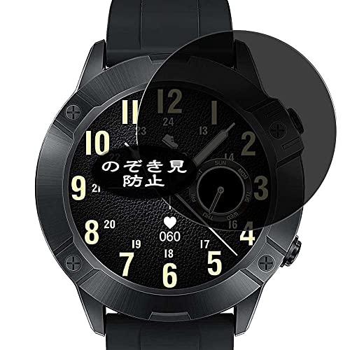 VacFun Antiespias Protector de Pantalla, compatible con CUBOT N1 1.28' smart watch smartwatch, Screen Protector Protectora (Not Cristal Templado Funda Carcasa)