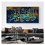 CCZWVH Árabe islámica Caligrafía Allah Mohammed Pinturas Pósteres y Estampados Muslim Wall Art Fotos para Ramadan Mosque Decor 20x40 Inch Sin Marco