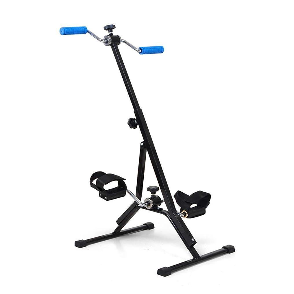 進化する却下する病んでいる高齢者リハビリテーション訓練自転車、上肢および下肢のトレーニング機器、ホームレッグアームペダルエクササイザー、デスクサイクル運動トレッドミル,A