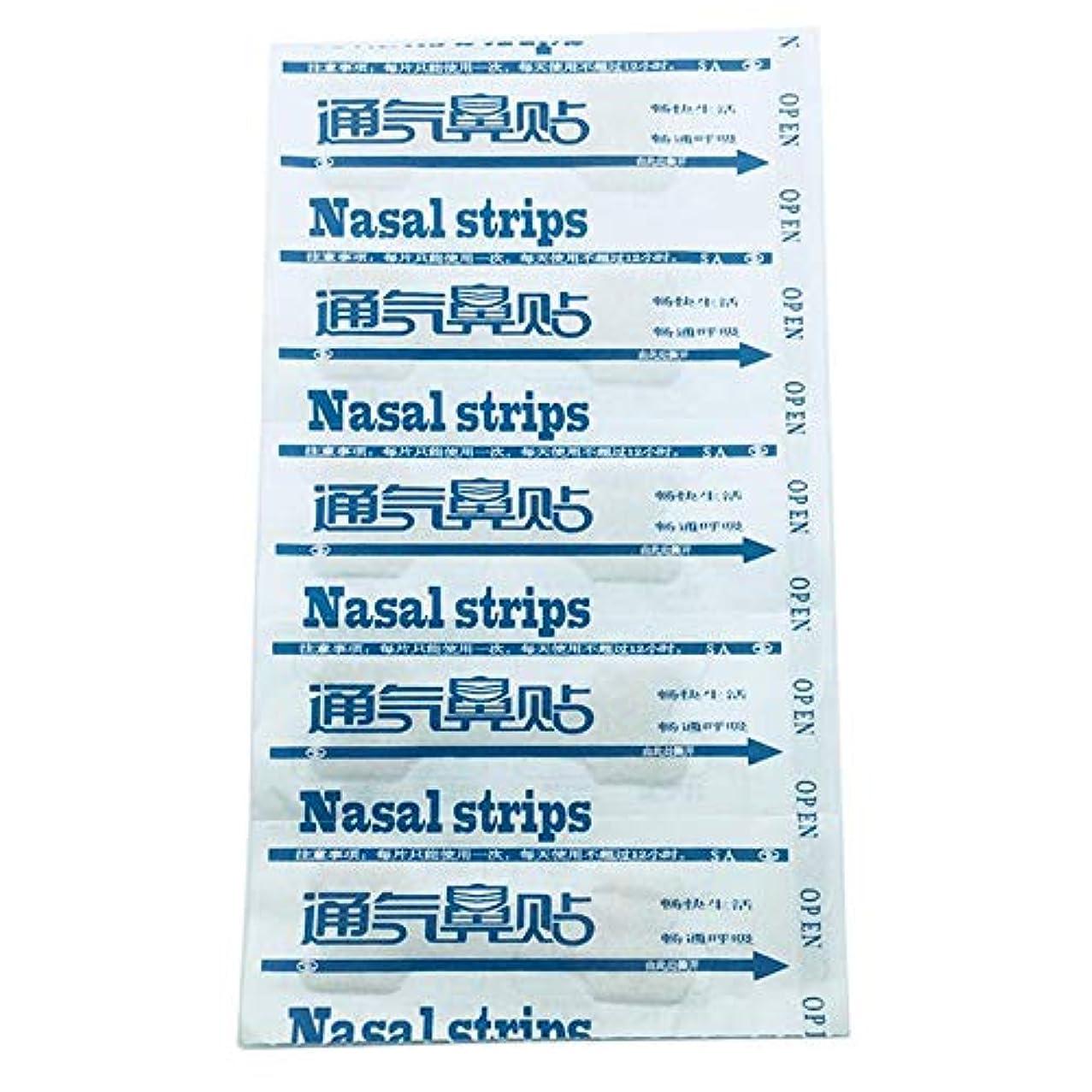 余計なちなみに最終的にNOTE 50ピース抗いびき睡眠鼻ストリップ停止いびき簡単いびきストッパーストリップ鼻パッチヘルスケアキット
