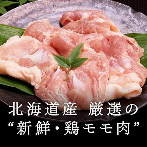 肉のあおやま メガ盛り![業務用] 北海道産 鶏モモ肉 1kg (焼肉 肉 焼き肉 バーベキュー BBQ バーベキューセット)