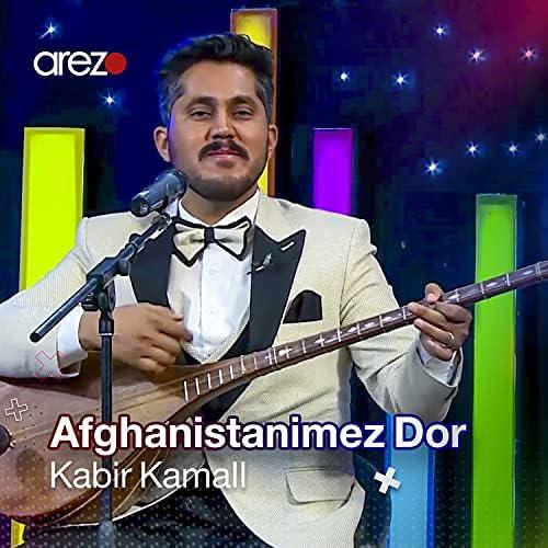 Kabir Kamall