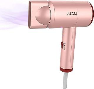 JIECLI サーモスタットヘアドライヤー 3段階風速 大風量 1200W 乾きが速 折りたたみ式 軽量 冷熱風 MINI 家庭用/旅行用ドライヤー