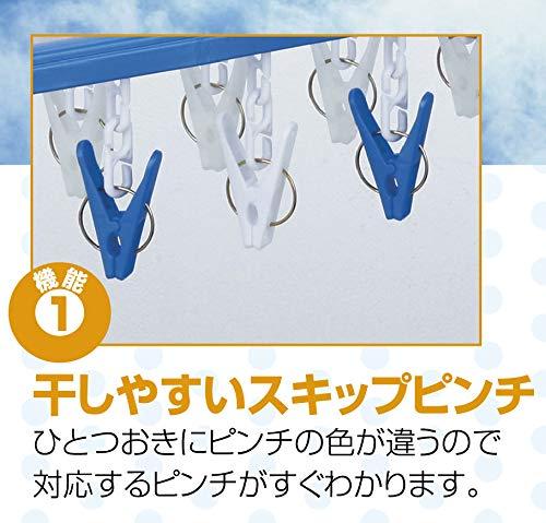 『ニシダ 角型ハンガー プラ48 ピンチ48個付 ブルー 217918 W86×D40×H52cm』の3枚目の画像