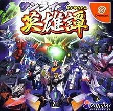 Sunrise Eiyuutan World War (Japanese Import Dreamcast Video Game)
