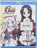 11eyes 5 スタンダード版[Blu-ray/ブルーレイ]
