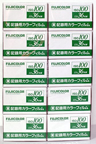フジフイルム カラーネガフィルム フジカラー 業務用 ISO100 135-36EX 10P