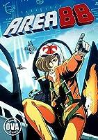 Area 88 Original Ova Series [DVD]