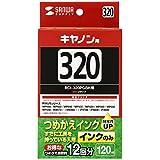 サンワサプライ 詰め替え(2回目以降)用インク 顔料ブラック 120ml キヤノン BCI-320PGBK対応 INK-C320B120