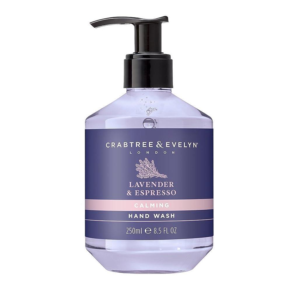 移動欲しいですシステムクラブツリー&イヴリン Lavender & Espresso Calming Hand Wash 250ml/8.5oz並行輸入品