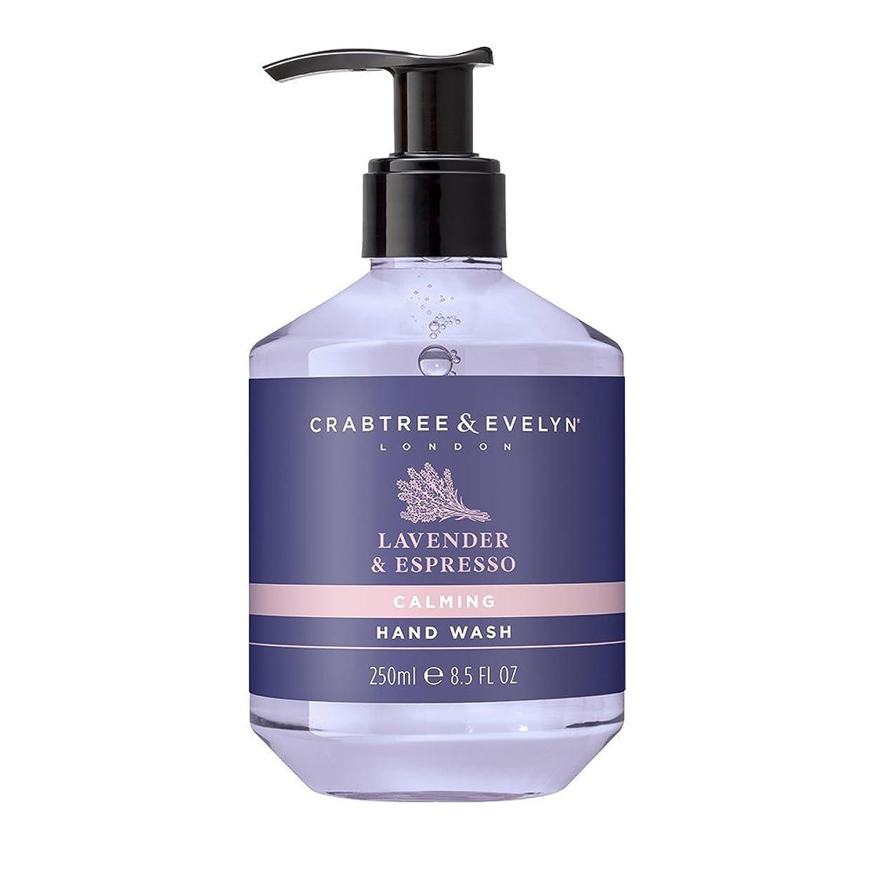 絶妙否定する家畜クラブツリー&イヴリン Lavender & Espresso Calming Hand Wash 250ml/8.5oz並行輸入品