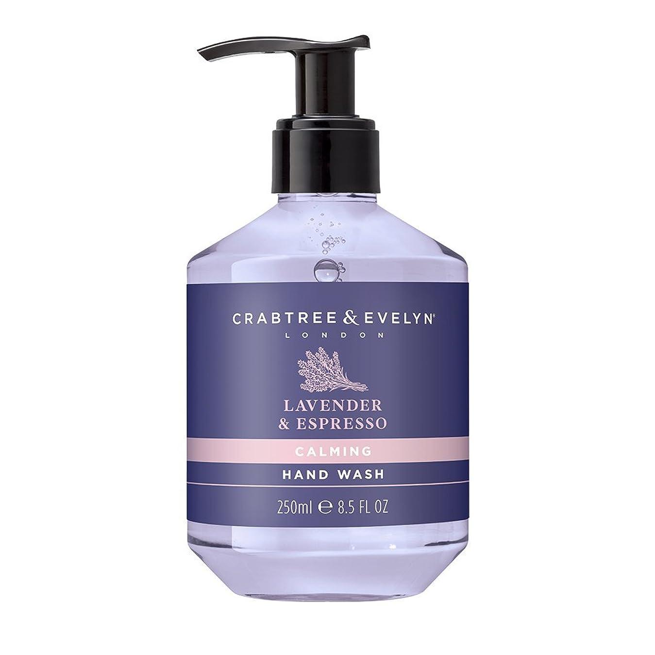 富豪トムオードリース素朴なクラブツリー&イヴリン Lavender & Espresso Calming Hand Wash 250ml/8.5oz並行輸入品