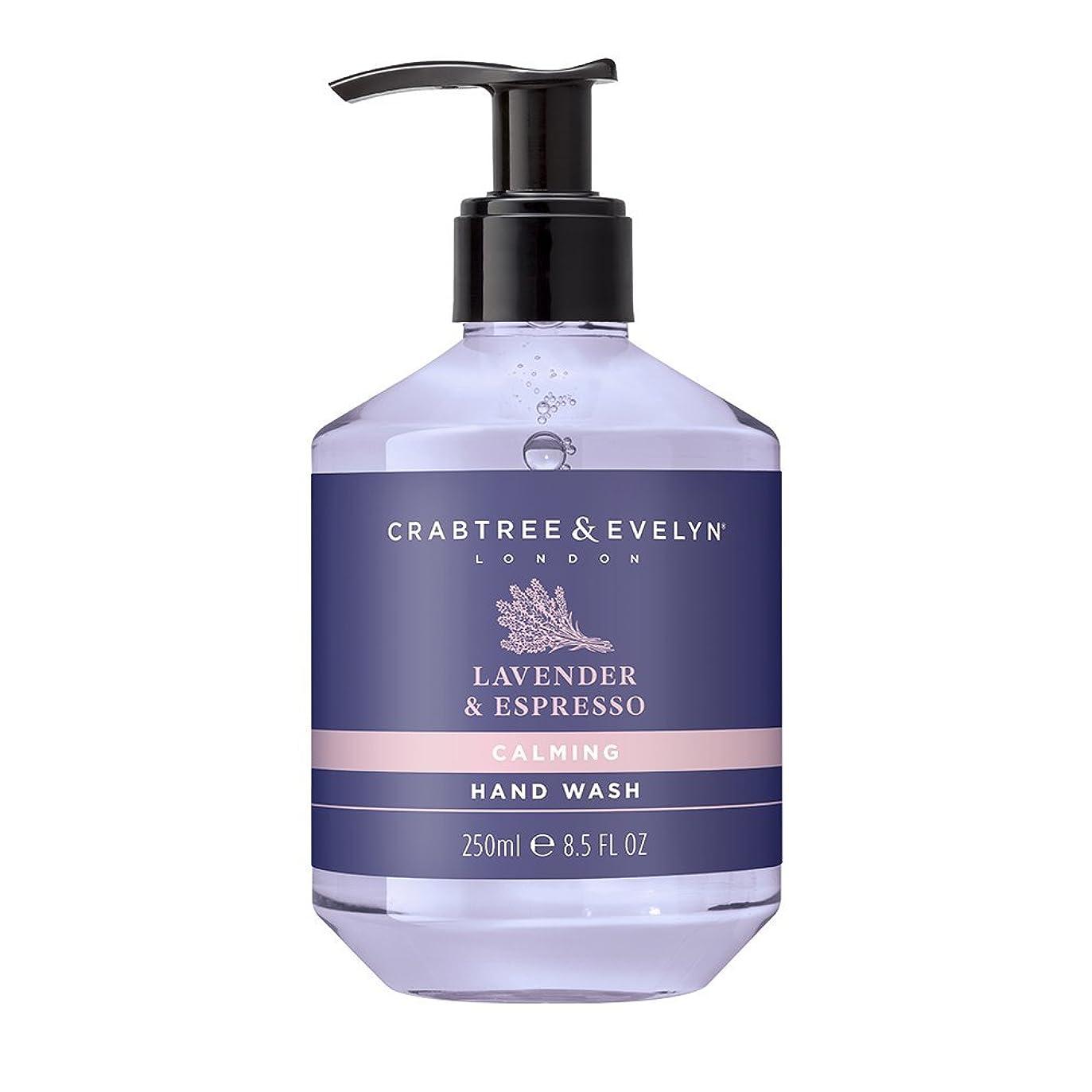 分析ビットおばあさんクラブツリー&イヴリン Lavender & Espresso Calming Hand Wash 250ml/8.5oz並行輸入品