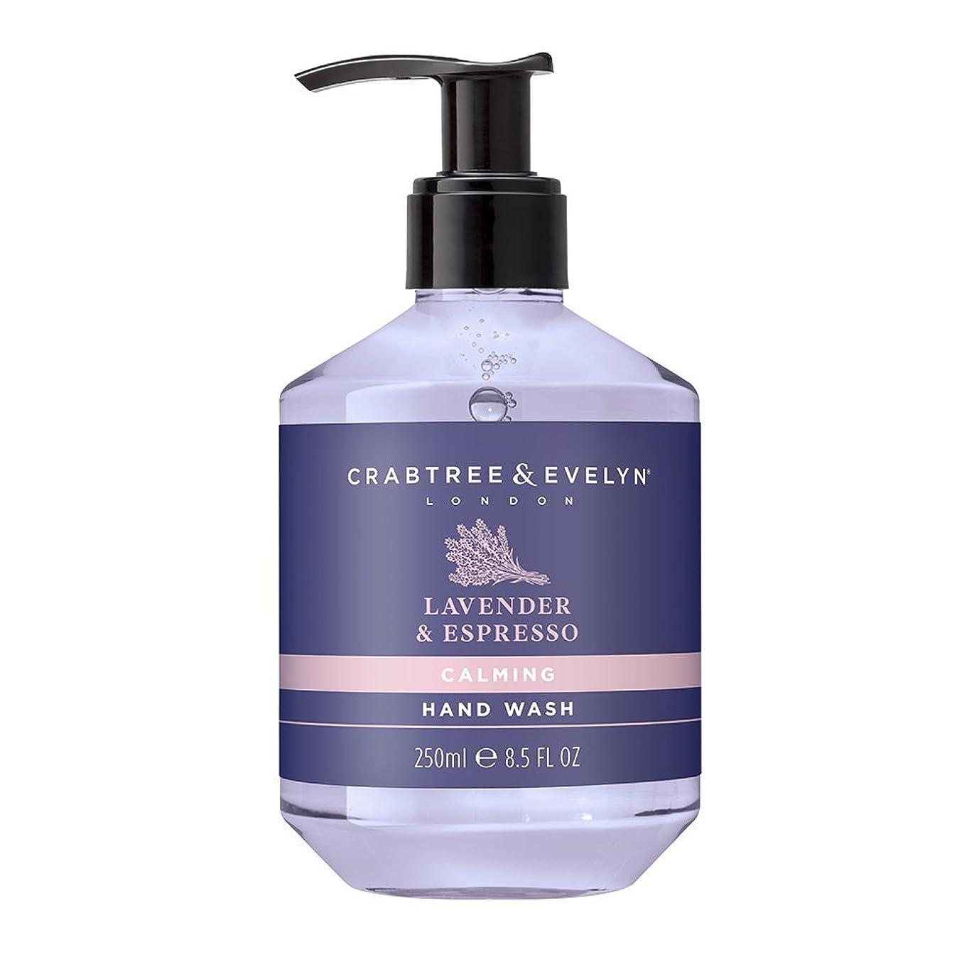 対話好奇心エレガントクラブツリー&イヴリン Lavender & Espresso Calming Hand Wash 250ml/8.5oz並行輸入品