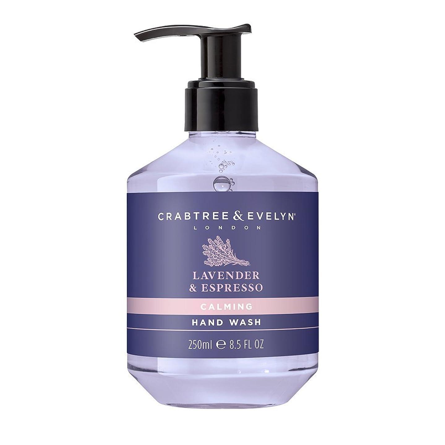 バーター成果もろいクラブツリー&イヴリン Lavender & Espresso Calming Hand Wash 250ml/8.5oz並行輸入品