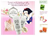 Best Mask Cream Secret Key Snow White Whitening Milky Pack Mask for Face and Body 200 Ml X 2 Tubes by Secret Key Snow White