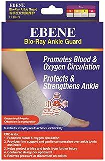 Ebene Bio-Ray Ankle Guard (Beige), Small, 2ct