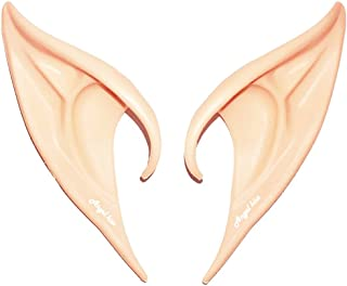 Angel Kiss Cosplay Fairy Pixie Elf Ears Soft Pointed Ears Tips Anime Party Dress Up Supplies Halloween Costume Accessories - 1 Pair