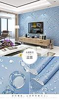 壁紙 クロスウォールステッカー キャンバス調 家具部屋 青いポリ塩化ビニールの寝室の壁のステッカーは装飾的な背景の壁紙H 60cm×10mを防水します