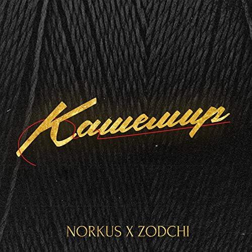Norkus feat. Zodchi