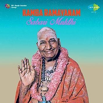 Kamba Ramayanam Sabari Mukthi