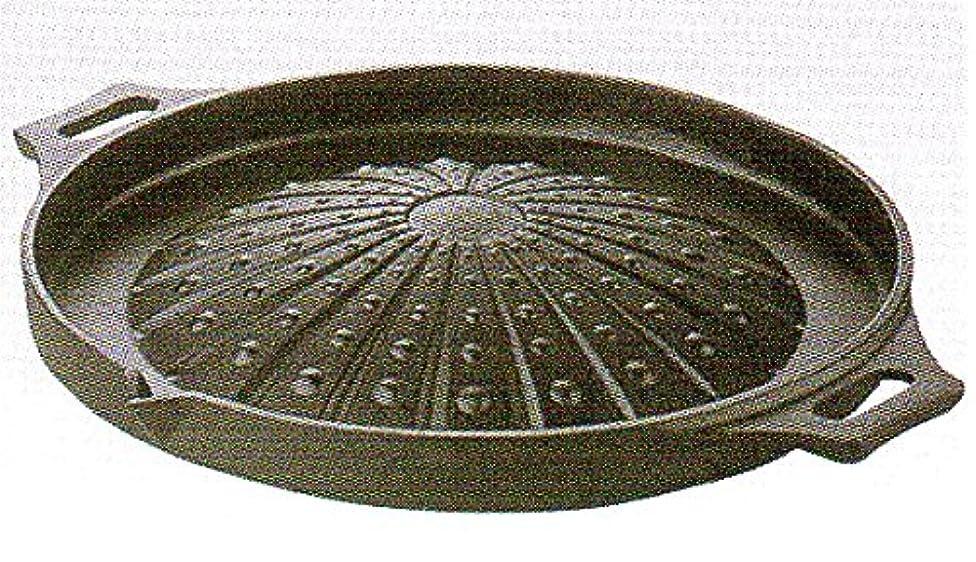大胆な圧縮する大陸南部鉄器 ジンギスカン鍋 ヤマト 径27cm