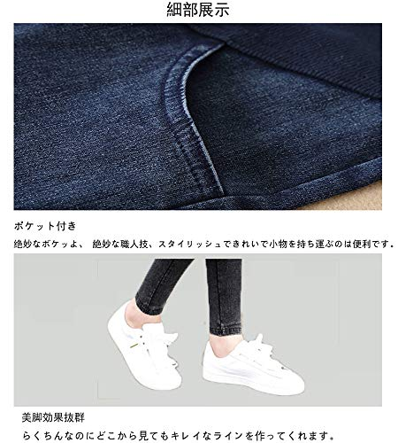 日本ブランドSHIWEI 妊娠のズボン ゆったり マタニティ デニム ストレッチ パンツ スキニー 美ライン産前 産後 カジュアル M~2XL (スタイル1ブルー, XL)