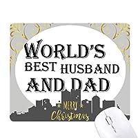 夢の世界の最高のおとうさんと夫の引用 クリスマスイブのゴムマウスパッド