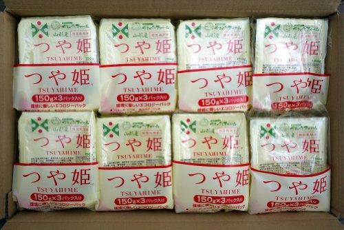 ◆つや姫 レトルトパックごはん 150g×24個入り 2020年山形県産つや姫100%使用