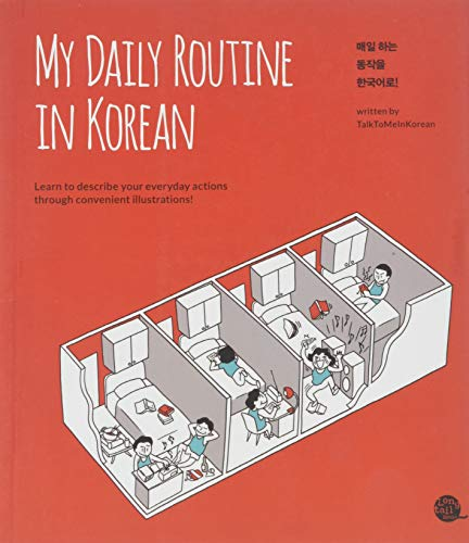 My Daily Routine in Korean (English and Korean Edition)