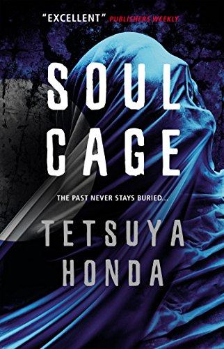 Soul Cage (Reiko Himekawa) (English Edition)