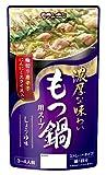 モランボン 旨だし仕込み もつ鍋用スープ うまくち醤油味 720g×10袋