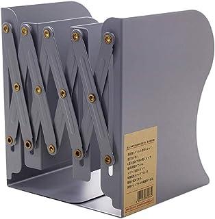 Warmwin Étagère rétractable,utilisée pour Les étagères,Les étagères réglables,Les organisateurs de Bureau,Les Fournitures ...