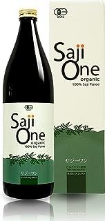 SajiOne サジージュース 100% オーガニック ストレート 900ml 鉄分補給 サジー 特典付き (1本)