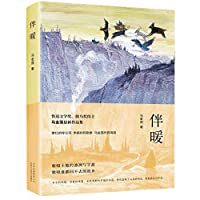 Selected Works of Ma Jinlian (Chinese Edition)