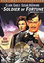 soldier of fortune 5