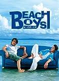 ビーチボーイズDVD BOX[DVD]