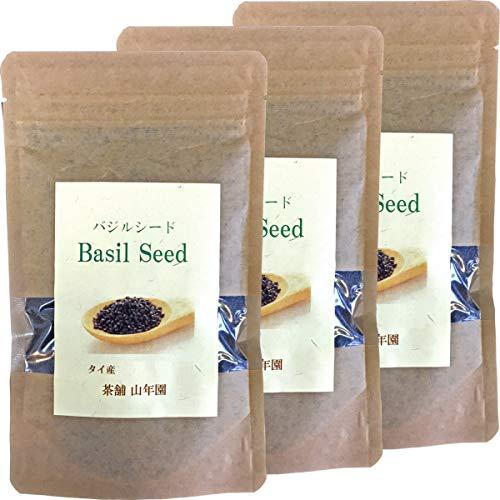 【無添加】バジルシード 125g×3袋セット スーパーフード インド産 巣鴨のお茶屋さん 山年園