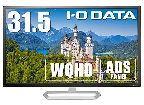 I-O DATA モニター 31.5型 WQHD HDMI×3 DP×1 スピーカー付 ADSパネル 3年保証 土日サポート EX-LDQ322DB