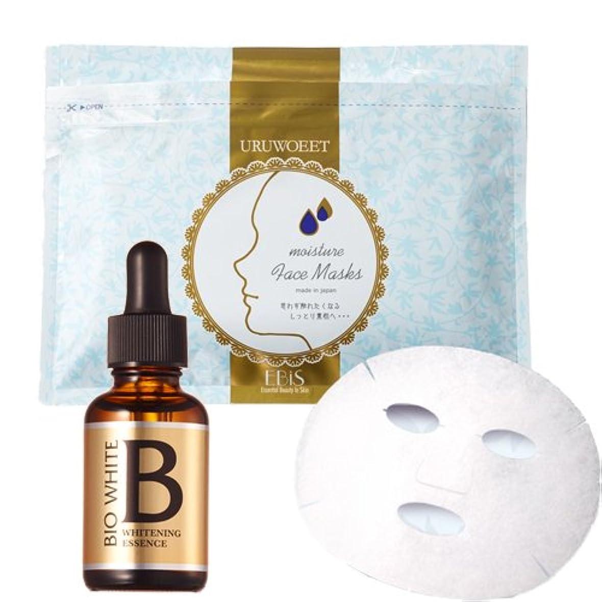 本定刻登録するエビス化粧品(EBiS) 潤い美白セット(エビス ビーホワイト10ml+ウルオイートN36枚)