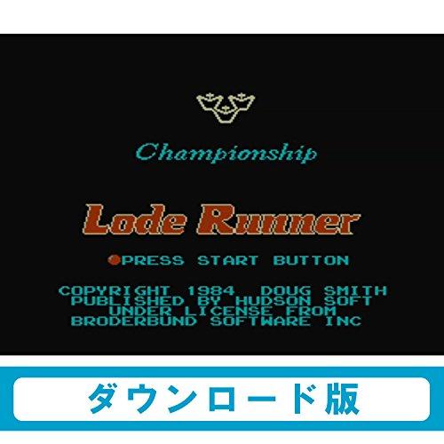 チャンピオンシップ・ロードランナー[WiiUで遊べる ファミリーコンピュータソフト] [オンラインコード]