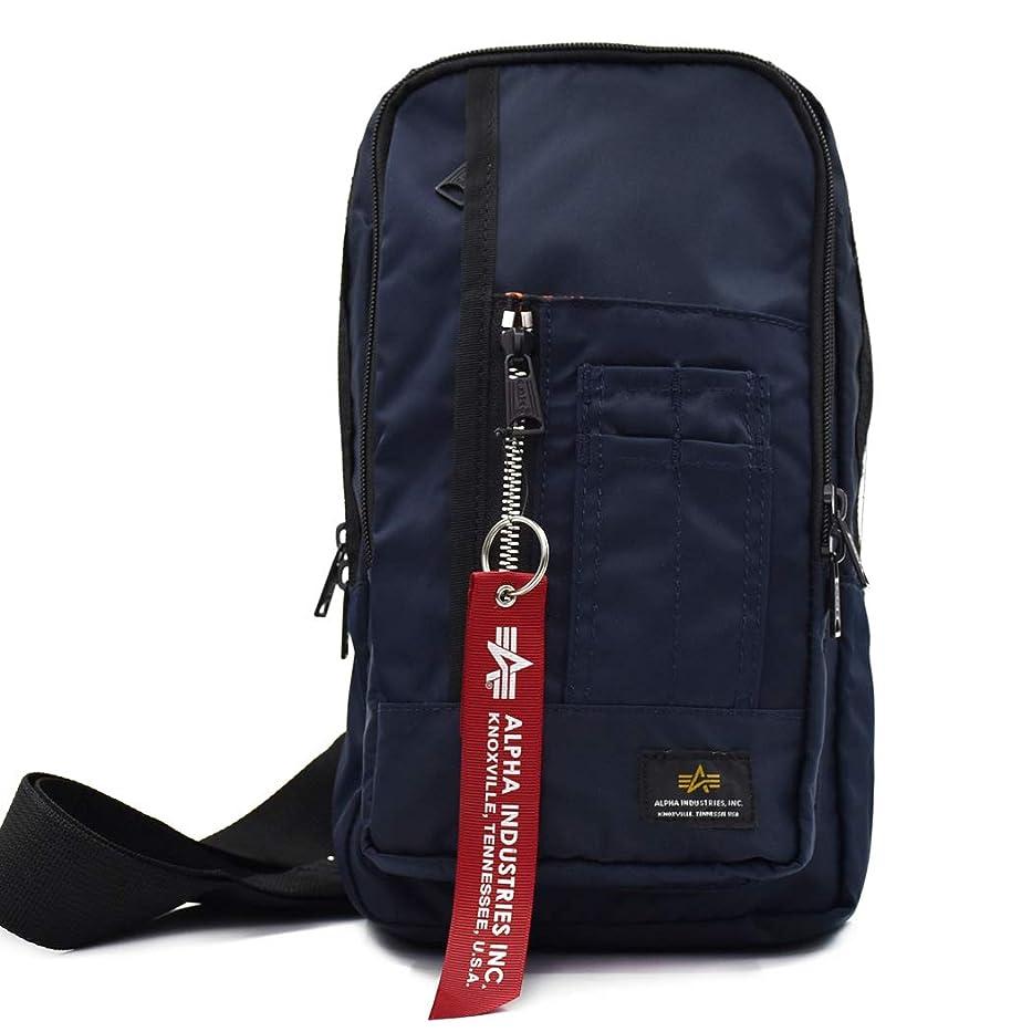 蒸発する初期証明書ボディバッグ MA-1 ショルダーバッグ フライトナイロン ワンショルダースタイル bag for men