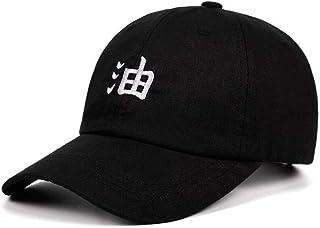 Jiraiya Dad Hat 100% Cotton Embroidered Baseball Cap Ero-sennin Naruto Anime Fans Snapback Caps Guard High Quality Dropship